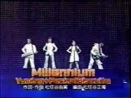 yuming-poketbuisckets millenium live.jpg